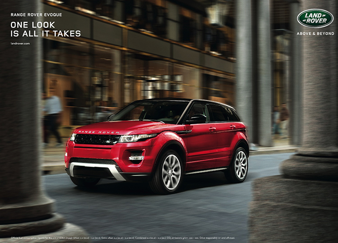 range rover evoque location and production turin